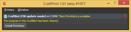 firmware (4)